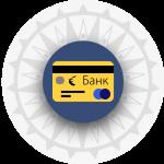Банковские карты в Банско
